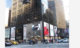 645 Quinta 5ta Avenida Nueva York Armani Exchange