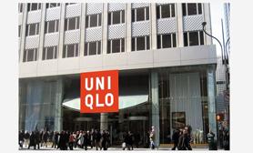 666 Quinta 5ta Avenida Nueva York Uniquo