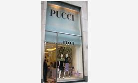 701 Quinta 5ta Avenida Nueva York Pucci