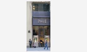 730 Quinta 5ta Avenida Nueva York Piaget