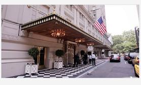 795 Quinta 5ta Avenida Nueva York Pierre Hotel