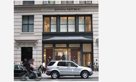 89 Quinta 5ta Avenida Nueva York Banana Republic